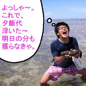 Neta_014_cocolog_oekaki_2009_08_20_