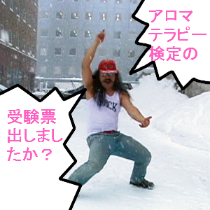 Neta_017_cocolog_oekaki_2009_09_21_