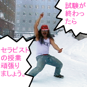 Neta_017_cocolog_oekaki_2009_09_26_