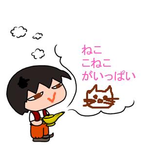 Neta_012_cocolog_oekaki_2009_09_27_