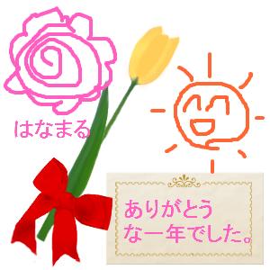 Neta_028_cocolog_oekaki_2009_12_02_