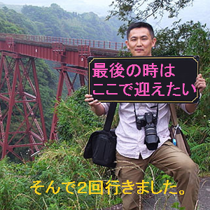 Neta_027_cocolog_oekaki_2009_12_07_