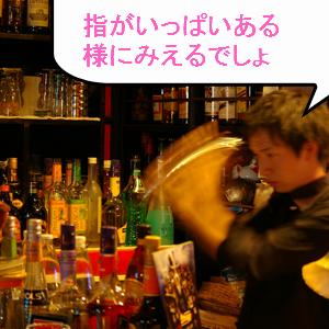 Neta_030_cocolog_oekaki_2009_12_16_