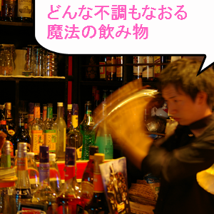 Neta_030_cocolog_oekaki_2009_12_20_