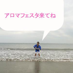 Neta_039_cocolog_oekaki_2010_02_24_